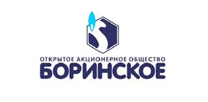 Боринские — ОАО «Боринское»